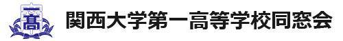 kandaiichikou_dousoukai_banner