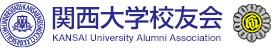関西大学校友会